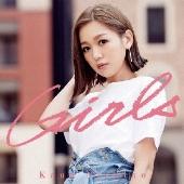 Girls [CD+DVD]<初回生産限定盤>