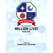 THE IDOLM@STER MILLION LIVE! 4thLIVE TH@NK YOU for SMILE!! LIVE Blu-ray COMPLETE THE@TER<完全生産限定版>