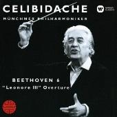ベートーヴェン:交響曲 第6番「田園」 「レオノーレ」序曲 第3番 [UHQCD]