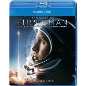 デイミアン・チャゼル/ファースト・マン [Blu-ray Disc+DVD] [GNXF-2437]