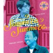 さまぁ~ず×さまぁ~ず Blu-ray (vol.38、vol.39)<完全生産限定版>