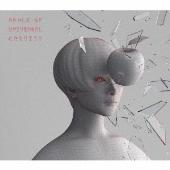 ニュートンの林檎 ~初めてのベスト盤~ [2CD+AR(拡張現実)対応ブックレット]<初回生産限定盤>
