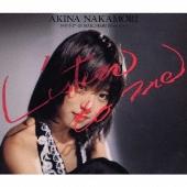 Listen to Me -1991.7.27-28 幕張メッセ Live<2021年30周年リマスター> [2CD+DVD]<完全生産限定盤>