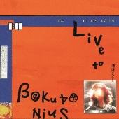 "LIVE to BAKUDANIUS<初回限定 ""いい紙""仕様>"