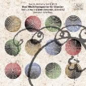 バッハの錬金術 Vol.2 #1/4 適正律クラヴィーア曲集 第1集・第2集 第1番~第6番