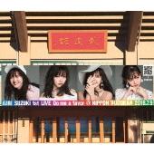 鈴木愛理 1st.LIVE ~Do me a favor @日本武道館~ [Blu-ray Disc+2CD]<初回限定仕様>