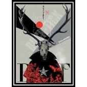 ロクス・ソルスの獣たち [2Blu-ray Disc+2SHM-CD+フォトブックレット]<完全生産限定版>
