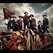赤い果実 (A) [CD+DVD]<初回生産限定盤>