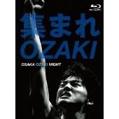 miwa/集まれOZAKI OSAKA OZAKI NIGHT [SRXL-43]