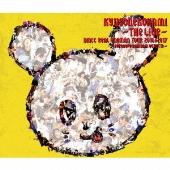 キュウソネコカミ -THE LIVE- DMCC REAL ONEMAN TOUR 2016/2017 ボロボロ バキバキ クルットゥー [3CD+DVD]<初回限定盤>