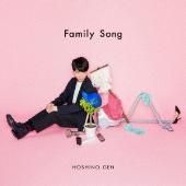 Family Song [CD+DVD]<初回限定盤>