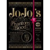 TVアニメ ジョジョの奇妙な冒険 第1部 ファントムブラッド Blu-ray BOX<初回仕様版>