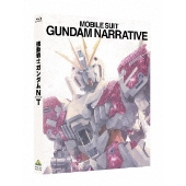 機動戦士ガンダムNT [2Blu-ray Disc+CD]<特装限定版>