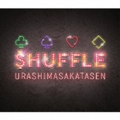 $HUFFLE [CD+DVD]<初回限定盤A>
