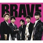 BRAVE<通常盤>