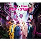 POP × STEP!? [CD+DVD]<初回限定盤B>