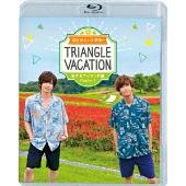 染谷俊之と赤澤燈のTriangle vacation~恋するアイランド編~ Chapter1
