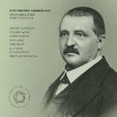 アントン・ブルックナー: 交響曲全集