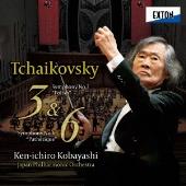 チャイコフスキー:交響曲 第3番「ポーランド」&第6番「悲愴」