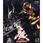 小西遼生/牙狼 MAKAISENKI Vol.2 [PCXP-50057]