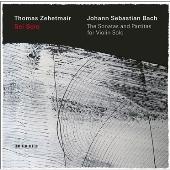 J.S.バッハ: 無伴奏ヴァイオリン・ソナタ&パルティータ(全曲)