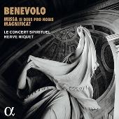 ベネヴォロ(ベネヴォリ): 16声のミサ~17世紀ローマの多重合唱~