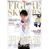 フィギュア・スケーターズ7 FIGURE SKATERS Vol.7 2017年11月号