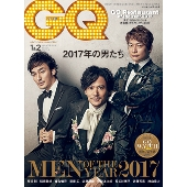 GQ JAPAN 2018年1月・2月合併号