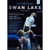 バレエ「白鳥の湖」