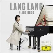 ピアノ・ブック(デラックス・エディション)