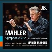マーラー: 交響曲 第2番「復活」