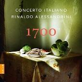 「1700」~18世紀前半のイタリア・バロック作品集