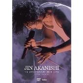 JIN AKANISHI 5th ANNIVERSARY BEST LIVE DVD BOOK [BOOK+DVD]