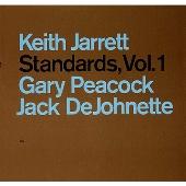 スタンダーズ Vol.1<タワーレコード限定/完全限定盤>