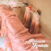 Russian Roulette: 3rd Mini Album