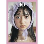 小宮有紗 フォトスタイルブック io