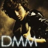 三浦大知/Delete My Memories  [CD+DVD] [AVCD-16178B]