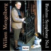 メンゲルベルク/ブラームス: 交響曲第1番~未発表ライヴ録音(1943)~