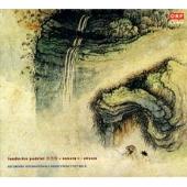 シロッコ/T.Pedrini: Sonatas No.2, No.4, No.6-No.9 [CD3122]