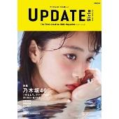 UPDATE girls vol.1