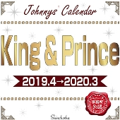 King & Prince カレンダー 2019.4→2020.3 Johnnys'Official