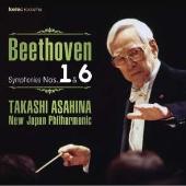 ベートーヴェン 交響曲全集1 第1番・第6番「田園」 [UHQCD]