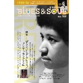 BLUES & SOUL RECORDS Vol.159