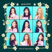 Act.2 Narcissus: 2nd Mini Album