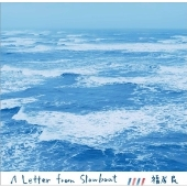 A Letter From Slowboat