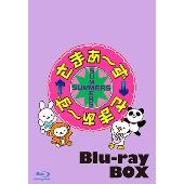 さまぁ~ず×さまぁ~ず Blu-ray BOX(24 25)<完全生産限定版>