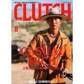 CLUTCH Magazine 2017年8月号
