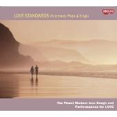 Love Standards (Everybody Plays & Sings)<タワーレコード限定>