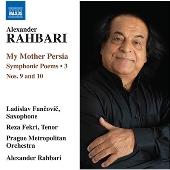 ラハバリ: わが母なるペルシャ 第3集