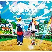 アカシア/Gravity [CD+DVD+グッズ]<「アカシア」盤>